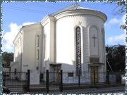 "Церковь  ""Голгофа"""